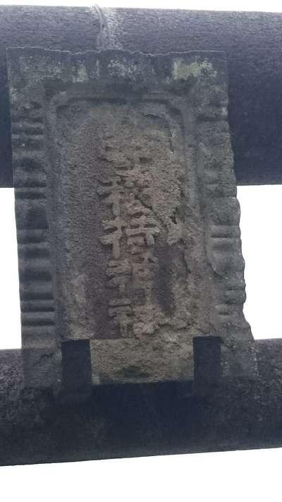 笠守稲荷神社の建物その他
