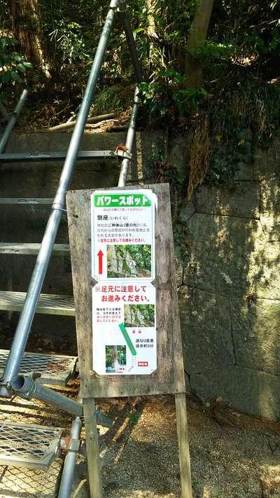 鹿嶋神社の建物その他