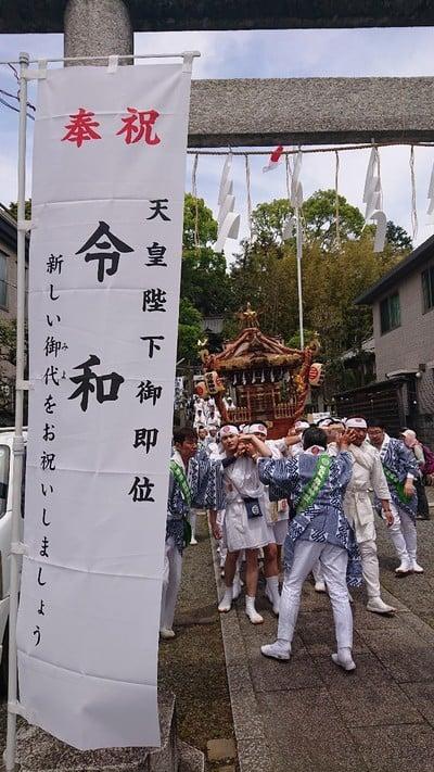報徳二宮神社の近くの神社お寺|居神神社