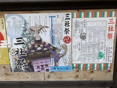 浅草神社(東京都浅草(つくばEXP)駅) - 未分類の写真