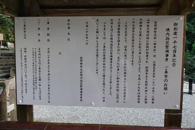 飛瀧神社の歴史