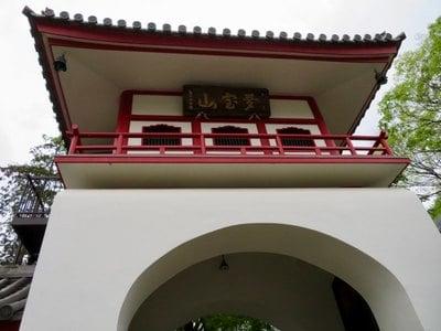 東京都成願寺の山門