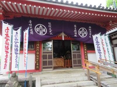 東京都成願寺の本殿