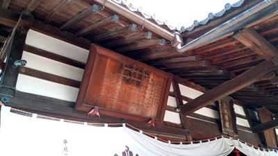 眞田神社(長野県)