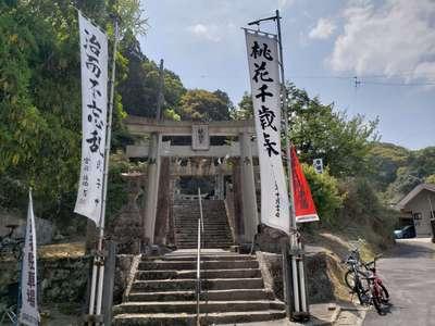 福岡県撃鼓神社の鳥居