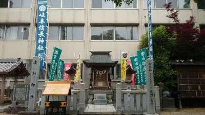 橿森神社の末社