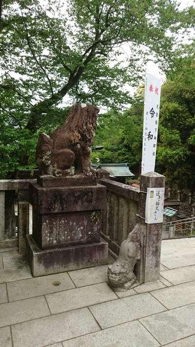 伊奈波神社の狛犬