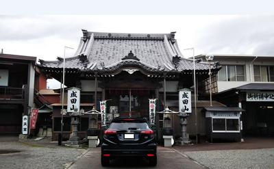 静岡県新護寺の写真