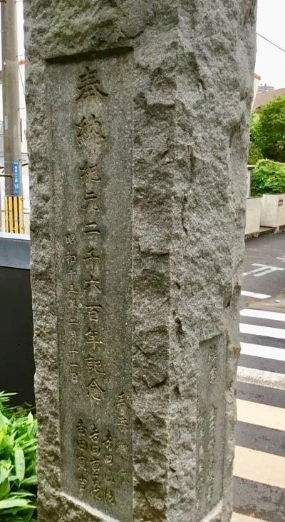 神奈川県熊野神社の建物その他