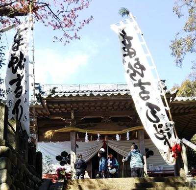 高天神社(静岡県)