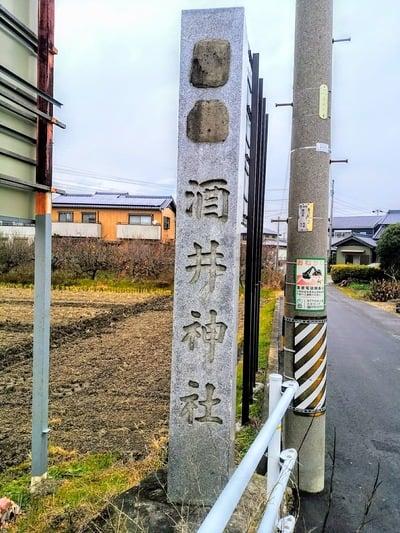 愛知県酒井神社の建物その他
