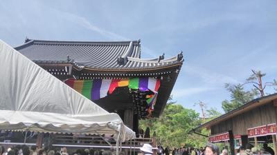 仁和寺(京都府御室仁和寺駅) - その他建物の写真