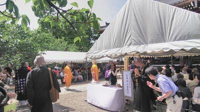 仁和寺(京都府御室仁和寺駅) - お祭りの写真