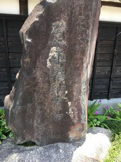 愛知県曹源寺の建物その他