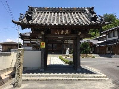 玉泉寺の山門