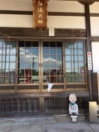 大光山 安楽寺の末社