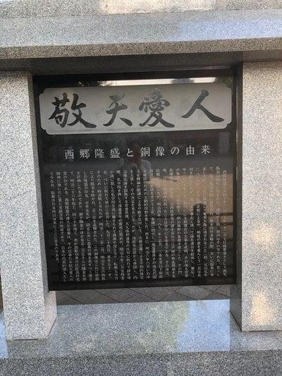 上野大仏の近くの神社お寺|清水観音堂