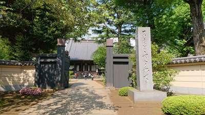 浄名院の近くの神社お寺 寛永寺