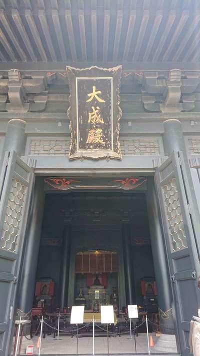 東京都湯島聖堂の本殿