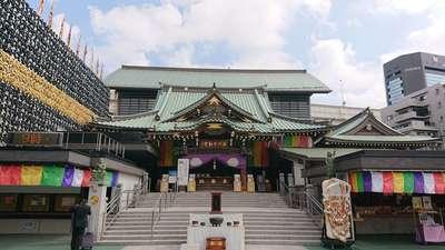 東京都成田山深川不動堂(新勝寺東京別院)の本殿