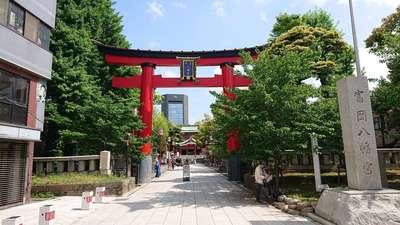 二社神社の近くの神社お寺|富岡八幡宮