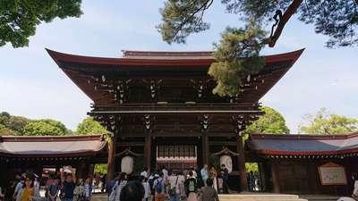 東京都明治神宮の山門