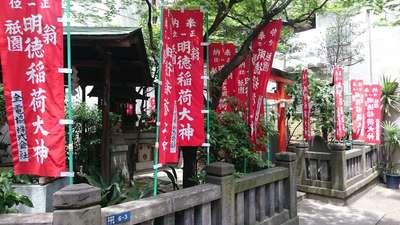 日本橋日枝神社の建物その他