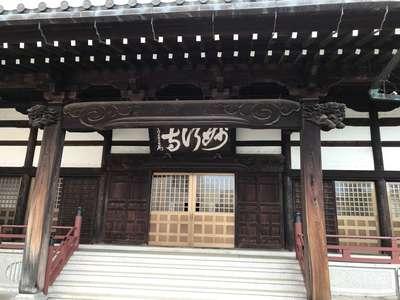 東京都妙行寺の本殿