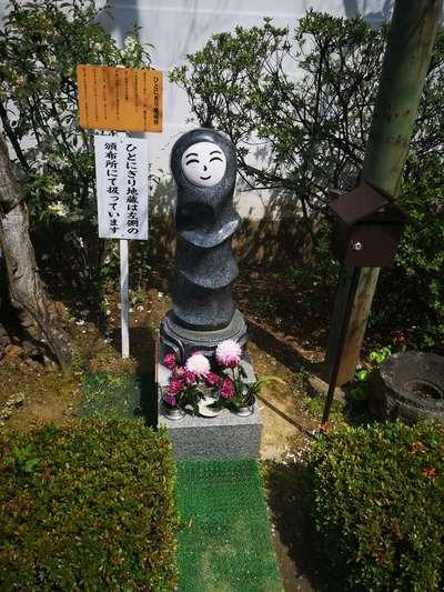 善光寺(長野県)