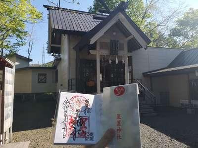 星置神社(北海道)