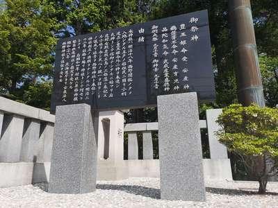 西野神社の歴史