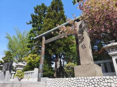 北海道西野神社の鳥居