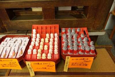 矢田寺のお守り