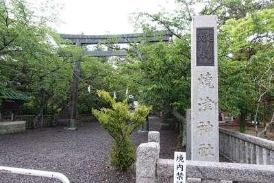 焼津神社(静岡県焼津駅) - 未分類の写真
