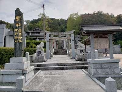 福岡県嚴島神社の写真