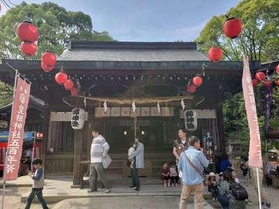 福岡県皇祖神社の本殿