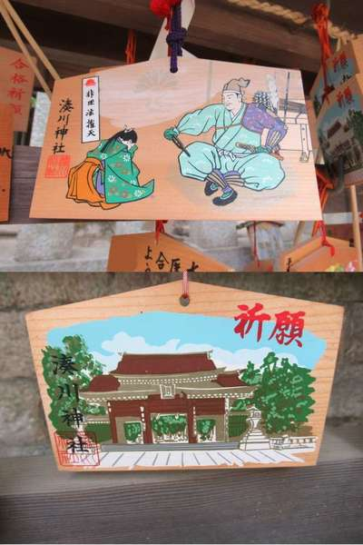 湊川神社の絵馬