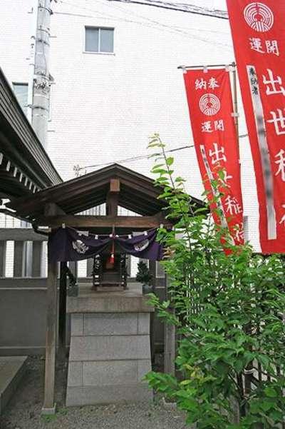 善國寺(東京都牛込神楽坂駅) - 末社・摂社の写真