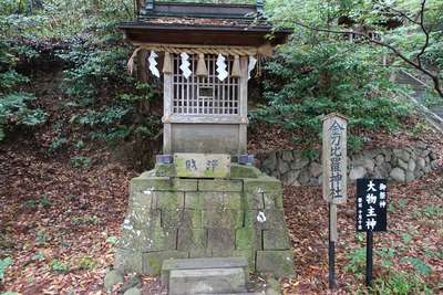 事任八幡宮(静岡県菊川駅) - 末社・摂社の写真