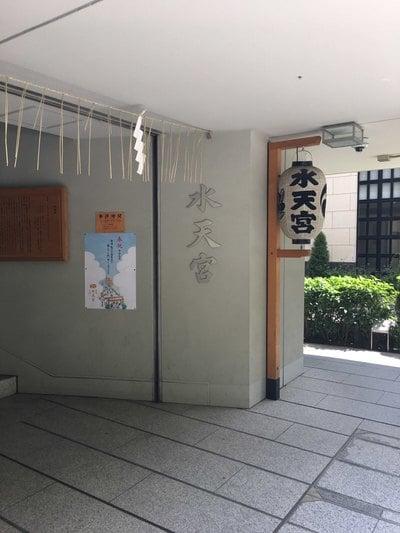銀杏八幡宮の近くの神社お寺|水天宮