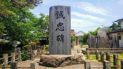 大聖寺(埼玉県)