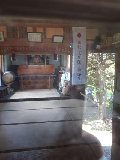 対雁通相馬神社(北海道)