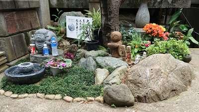 東京都経王寺の庭園