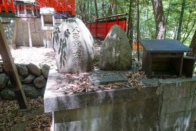 八峰神社の末社