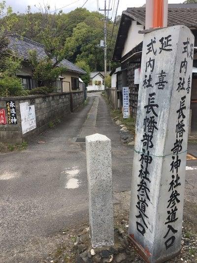 長幡部神社の建物その他