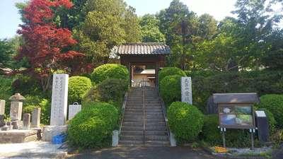 東京都雲性寺の写真