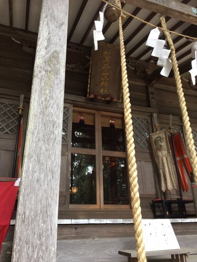 栃木県鷲子山上神社の本殿