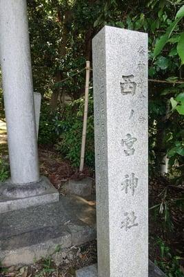西宮神社の建物その他