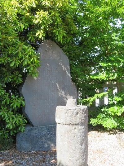 佐久神社(山梨県)