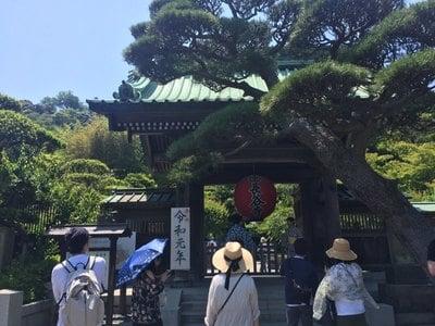 神奈川県長谷寺の山門